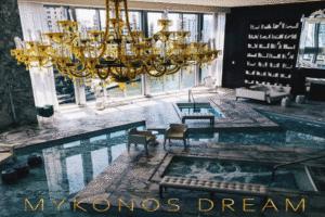 Mykonos real estate oikodomikes ergasies